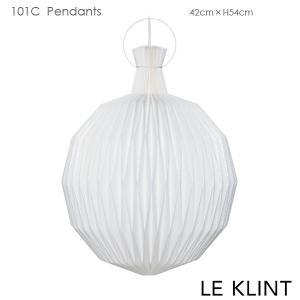 LE KLINT(レ・クリント)101C/北欧ペンダントライト/デザイナーズ照明 little