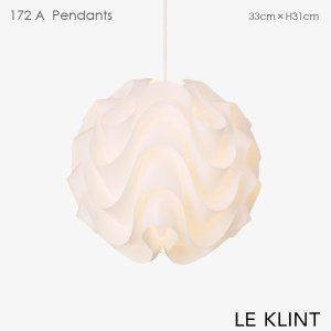 LE KLINT(レ・クリント)172A/北欧デンマークペンダントライト/デザイナーズ照明 little