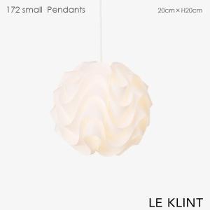 LE KLINT(レ・クリント)172Small/北欧デンマークペンダントライト/デザイナーズ照明 little