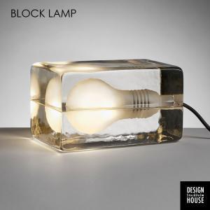 Block Lamp(ブロックランプ)デザインハウスストックホルム 北欧テーブルライト|little