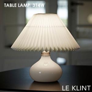 北欧テーブルランプ LE KLINT(レ・クリント)314W デンマーク|little
