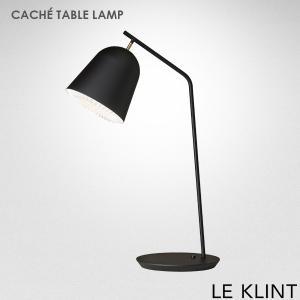 LE KLINT(レ クリント)CACHE(キャシェ)テーブルランプ ブラック 北欧ライト|little