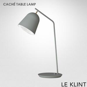 LE KLINT(レ クリント)CACHE(キャシェ)テーブルランプ グレー 北欧ライト|little