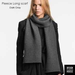 Pleece Long scarf(プリース・ロングスカーフ)マフラー ダークグレー DESIGN HOUSE stockholmデザインハウス ストックホルム)|little