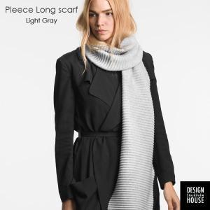 Pleece Long scarf(プリース・ロングスカーフ)マフラー ライトグレー DESIGN HOUSE stockholmデザインハウス ストックホルム)|little