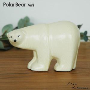 Lisa Larson(リサ ラーソン)/Polar Bear(シロクマ)・ミニサイズ/北欧オブジェ・置物|little