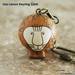 リサラーソンLisa Larson・マスタピースシリーズ・キーホルダー/Lion(ライオン),MIA,ポニー,アザラシ|little