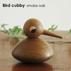 Architectmade(アーキテクトメイド)Bird/Chubbyサイズ/スモークオーク/木製オブジェ/北欧デンマーク|little
