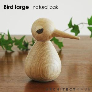 Architectmade(アーキテクトメイド)Bird/ラージサイズ/ナチュラルオーク/木製オブジェ・置物/北欧デンマーク|little