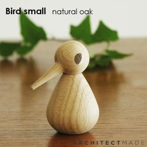 Architectmade(アーキテクトメイド)Bird/スモールサイズ/ナチュラルオーク/木製オブジェ・置物/北欧デンマーク|little