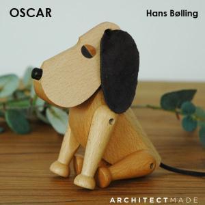 Architectmade(アーキテクトメイド)Oscar (オスカー)/北欧木製オブジェ・置物/北欧雑貨|little