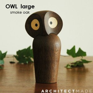 Architectmade(アーキテクトメイド)Owl(アウル)フクロウ/スモークオーク/デンマーク/北欧木製オブジェ・置物/北欧雑貨|little