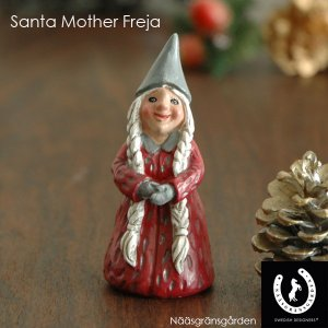 SANTA MOTHER FREJA(サンタマザー・フライア)H=9cm/NAASGRANSGADEN(ネースグレンズゴーデン)北欧雑|little