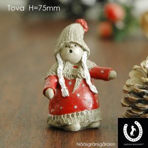 Tova(トーヴァ)/クリスマスオブジェ/NAASGRANSGADEN(ネースグレンズゴーデン)スウェーデン/北欧雑貨|little