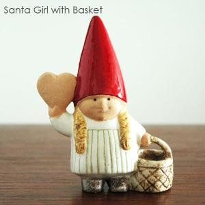 Lisa Larson(リサ ラーソン)Santa Girl with Basket(サンタガールウィズバスケット)トムテファミリー 北欧オブジェ・置物|little