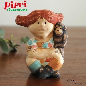 Lisa Larson(リサ ラーソン)長くつ下のピッピPippi  スウェーデン 置物 北欧オブジェ|little