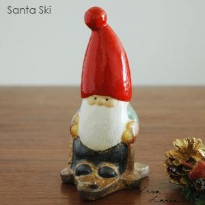 Lisa Larson(リサラーソン) Santa Ski(サンタ スキー) Lisa Larson(リサ ラーソン)トムテシリーズ 北欧オブジェ・置物 トムテシリーズ|little
