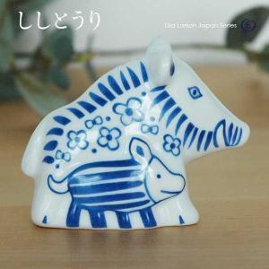 北欧スウェーデンの陶芸作家Lisa Larson(リサ・ラーソン)のジャパンシリーズの干支(えと)の...
