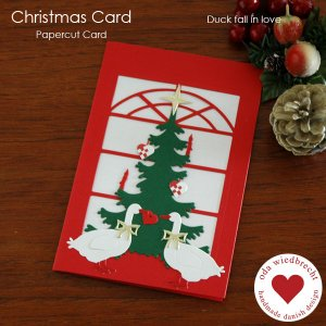 クリスマスカード/恋に落ちたダック/Oda Wiedbrecht(オダ・ウィードブレクト)北欧デンマーク|little