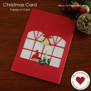 クリスマスカード/窓辺のNisse(ニッセ)/Oda Wiedbrecht(オダ・ウィードブレクト)北欧デンマーク|little