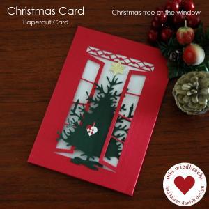 クリスマスカード/窓辺のクリスマスツリー/Oda Wiedbrecht(オダ・ウィードブレクト)北欧デンマーク little