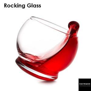 グラス Rocking Glassロッキンググラス ノーマンコペンハーゲンnormannCOPENHAGEN/北欧グラス|little
