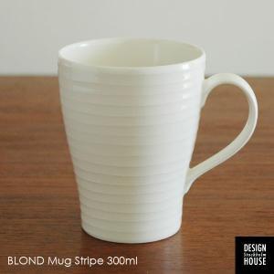 マグカップ・DESIGN HOUSE stockholm デザインハウス・ストックホルム/Blond ・ストライプ柄・北欧食器|little