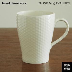 マグカップ・DESIGN HOUSE stockholm デザインハウス・ストックホルム/Blond Mug・ドット柄ホワイト・北欧食器|little