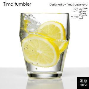 グラス Timo Glass(ティモグラス)1個DESIGN HOUSE stockholm(デザインハウス・ストックホルム)北欧グラス|little