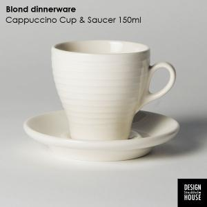 コーヒー・カップ&ソーサー・DESIGN HOUSE stockholm デザインハウス・ストックホルム/Blond カプチーノ・北欧食器|little