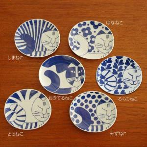Lisa Larson(リサ・ラーソン)ごのねこ豆皿/有田焼/Lisa Larson JAPAN Series(ジャパンシリーズ)|little