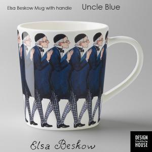 エルサべスコフ・マグカップUncle Blue(青おじさん)・DESIGN HOUSE stockholm(デザインハウス ストックホルム)|little