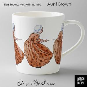 エルサべスコフ・マグカップAunt Brown(ちゃいろおばさん)・DESIGN HOUSE stockholm(デザインハウス ストックホルム)|little