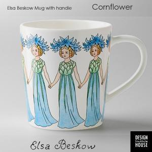 エルサべスコフ・マグカップCornflower(ヤグルマギク)DESIGN HOUSE stockholm(デザインハウス ストックホルム)|little