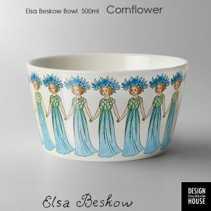 エルサべスコフ・ボウルCornflower(ヤグルマギク)DESIGN HOUSE stockholm(デザインハウス ストックホルム)|little