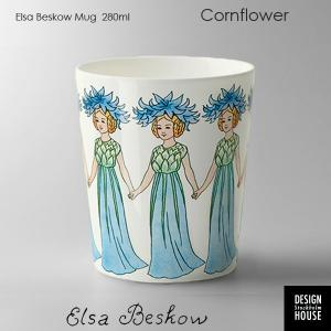 エルサべスコフ・カップCornflower(ヤグルマギク)DESIGN HOUSE stockholm(デザインハウス ストックホルム)|little