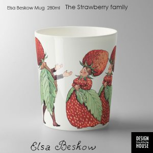エルサべスコフ・カップThe Strawberry family(ストロベリーファミリー)DESIGN HOUSE stockholm(デザインハウス ストックホルム)|little