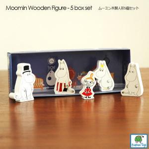 ムーミン・木製人形5個セット Barbo Toys(バルボトイズ)ムーミングッズ 北欧デンマーク北欧雑貨・ムーミングッズ|little