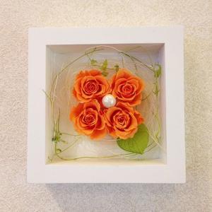 プリザーブドフラワーの壁掛けフレームオレンジは置物としても使えます。贈り物/プレゼント/送料無料 lpm0021 イメージ1