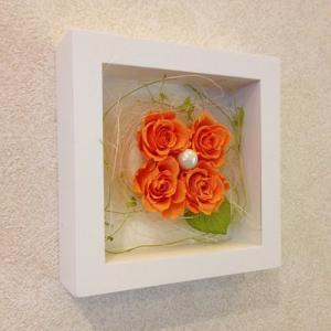 プリザーブドフラワーの壁掛けフレームオレンジは置物としても使えます。贈り物/プレゼント/送料無料 lpm0021 イメージ4