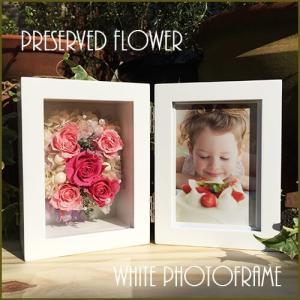 プリザーブドフラワー 写真立て 花 ギフト プレゼント 結婚祝い 誕生日 フォトフレームピンクlpm0023 イメージ1