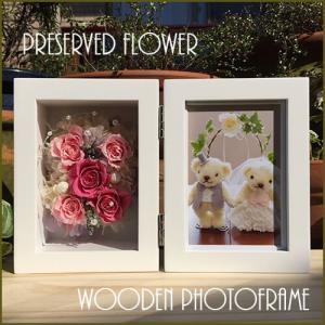 プリザーブドフラワー 写真立て 花 ギフト プレゼント 結婚祝い 誕生日 フォトフレームピンクlpm0023 イメージ2