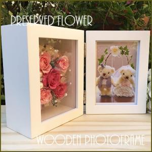 プリザーブドフラワー 写真立て 花 ギフト プレゼント 結婚祝い 誕生日 フォトフレームピンクlpm0023 イメージ3