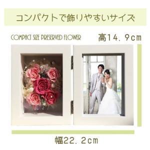プリザーブドフラワー 写真立て 花 ギフト プレゼント 結婚祝い 誕生日 フォトフレームピンクlpm0023 イメージ4