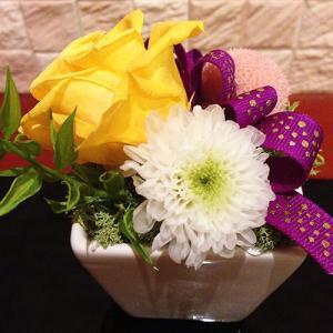 なごみ/敬老の日/誕生日/母の日/お祝/お正月のお飾りに イメージ4