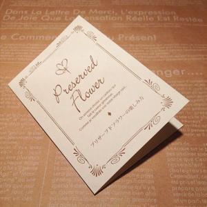 赤いプリザーブドフラワー誕生日/ 記念日/ お祝い/ プレゼント /かわいい プチギフト ストロベリー送料無料 lpm0030 イメージ6