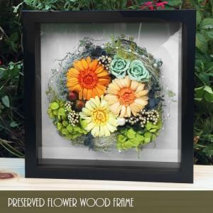 プリザーブドフラワー 壁掛け 誕生日 結婚祝い 花 ギフト プレゼント 額 木製 フレーム ガーベラ lpm0034 イメージ2
