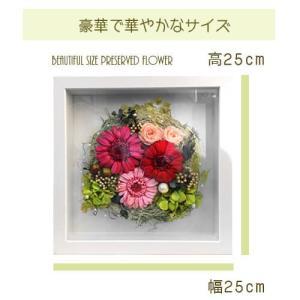 プリザーブドフラワー 壁掛け 誕生日 結婚祝い 花 ギフト プレゼント 額 木製 フレーム ガーベラ lpm0034 イメージ3