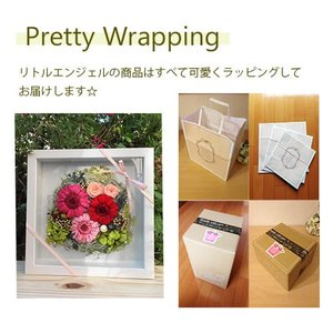 プリザーブドフラワー 壁掛け 誕生日 結婚祝い 花 ギフト プレゼント 額 木製 フレーム ガーベラ lpm0034 イメージ6