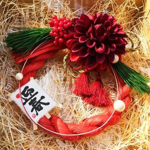 【しめ縄リースMサイズ】正月 飾りレッド メッセージカード付き【送料無料】lpm0045 イメージ5